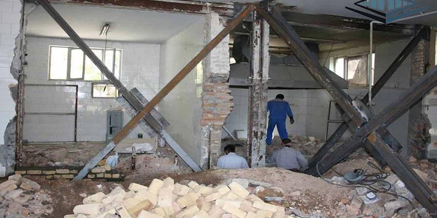 مقاوم سازی ساختمان های قدیمی