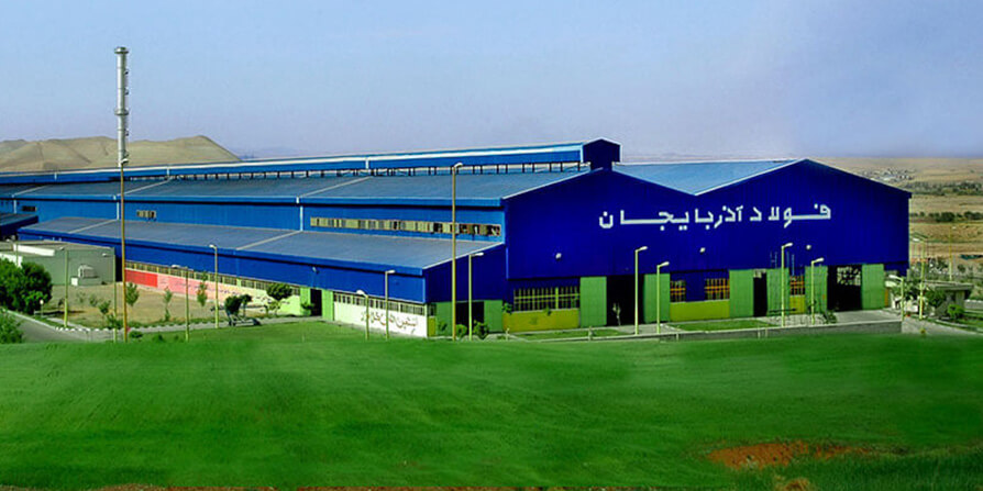 تصویر کارخانه فولاد آذر بایجان